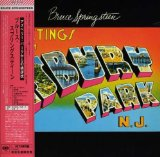Bruce Springsteen, It's Hard To Be A Saint In The City, Piano, Vocal & Guitar, sheet music, piano notes, chords, song, artist, awards, billboard, mtv, vh1, tour, single, album, release