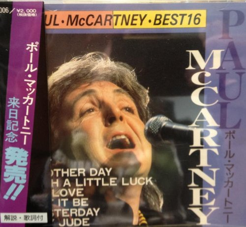 Paul McCartney, Rock Show, Piano, Vocal & Guitar