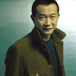 Download Tan Dun 'The Eternal Vow (from Crouching Tiger, Hidden Dragon)' printable sheet music notes, Film and TV chords, tabs PDF and learn this Piano song in minutes