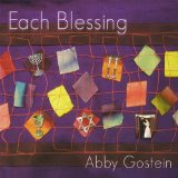 Download Abby Gostein V'shamru sheet music and printable PDF music notes