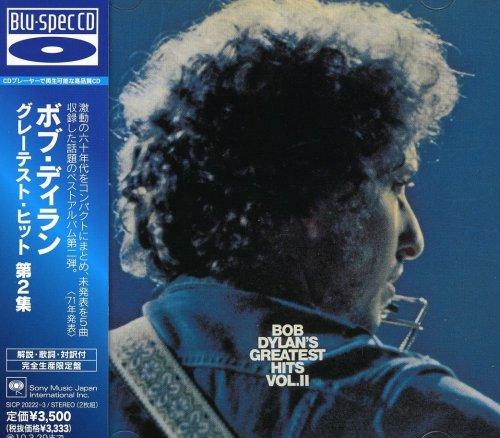 Bob Dylan, Tomorrow Is A Long Time, Lyrics & Chords