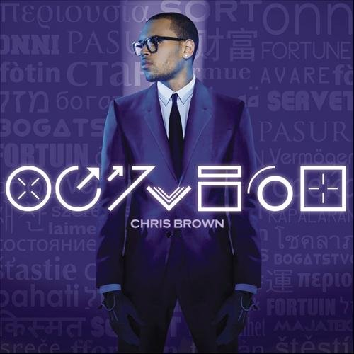 Chris Brown, Don't Wake Me Up, Piano, Vocal & Guitar (Right-Hand Melody)