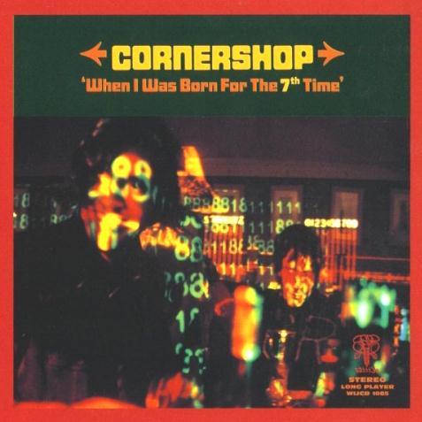 Cornershop, Brimful Of Asha, Lyrics & Chords