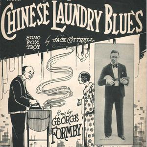 Chinese Laundry Blues sheet music