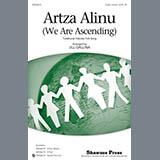 Download Jill Gallina Artza Alinu sheet music and printable PDF music notes