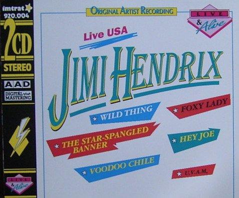 Jimi Hendrix, Foxey Lady, Melody Line, Lyrics & Chords
