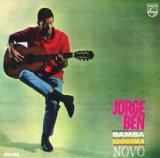Download Jorge Ben Mas Que Nada (Say No More) sheet music and printable PDF music notes