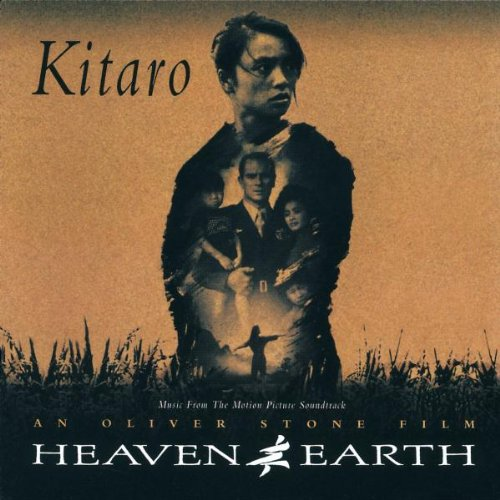 Kitaro, Heaven And Earth (Land Theme), Piano, Vocal & Guitar (Right-Hand Melody)