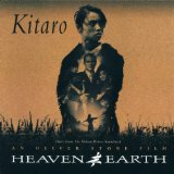 Download Kitaro Heaven And Earth (Land Theme) sheet music and printable PDF music notes
