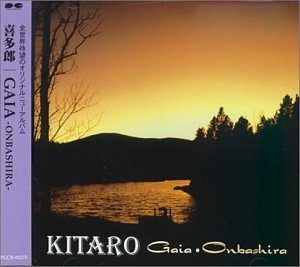 Kitaro, Kiotoshi, Piano, Vocal & Guitar (Right-Hand Melody)