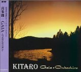 Download Kitaro Kiotoshi sheet music and printable PDF music notes