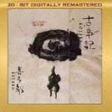 Download Kitaro Koi sheet music and printable PDF music notes