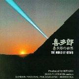 Download Kitaro Winter Waltz sheet music and printable PDF music notes