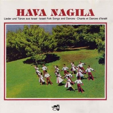 Moshe Nathanson, Hava Nagila (Let's Be Happy), Accordion