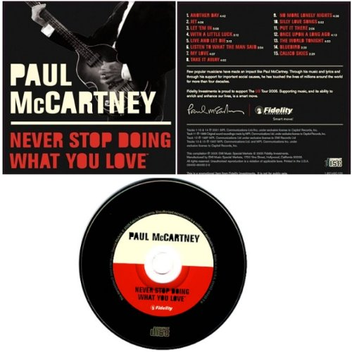 Paul McCartney & Wings, Jet, Keyboard
