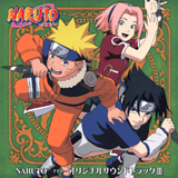 Download Purojekuto Musashi Sadness And Sorrow (from Naruto) sheet music and printable PDF music notes