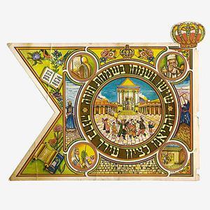 Sephardic Folksong, Amen Shem Nora (Amen, The Name Of The Light), Accordion