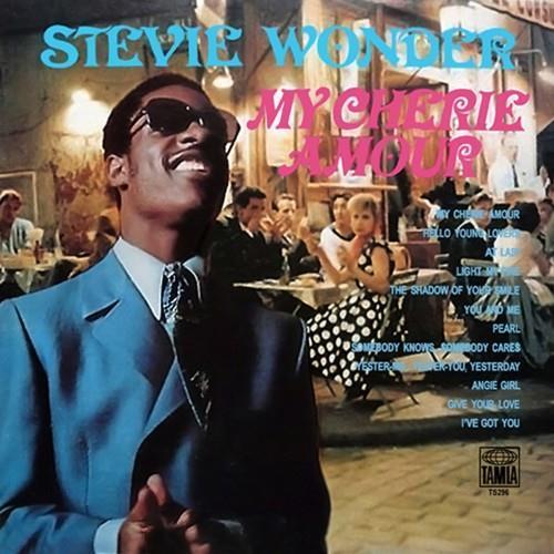 Stevie Wonder, My Cherie Amour, Guitar Tab