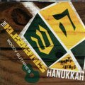 Download The Klezmatics Happy Joyous Hanuka (arr. Mac Huff) sheet music and printable PDF music notes