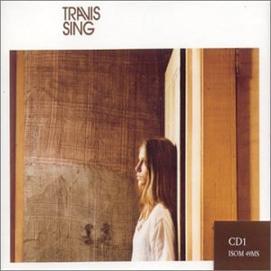 Travis, Killer Queen, Lyrics & Chords