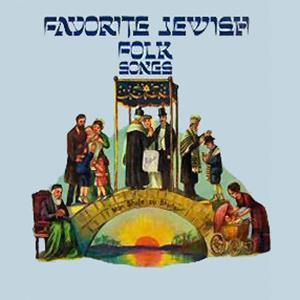 Yiddish Folksong, Der Rebbe Elimelech (The Rabbi Elimelech), Accordion